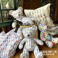 oso de peluche personalizado regalos profesores colectivos