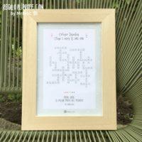 Lámina crucigrama con nombres regalo al profe